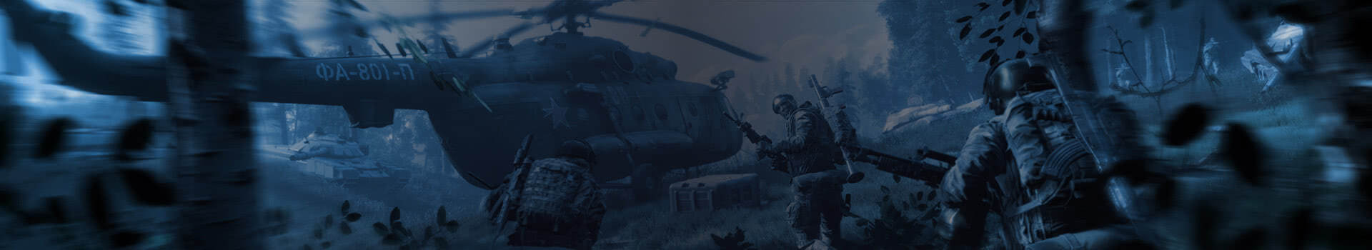Fall3nWarrior Gaming Home Page Header Background featuring a group of soldiers running towards an awaiting helicopter for extraction.